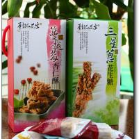 宜蘭縣美食 餐廳 零食特產 零食特產 劉記花生 照片