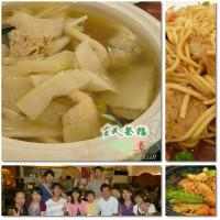 宜蘭縣美食 餐廳 素食 素食 全民餐館 照片