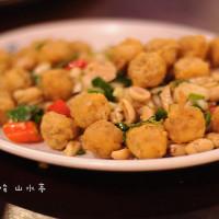 新北市美食 餐廳 中式料理 山水亭 照片