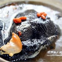 【日芳珍饌】超誇張~雞的骨頭可以吃下肚♪♪北極貝米雞♪♪