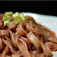 台北市美食 餐廳 零食特產 iFit 愛瘦身 照片