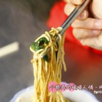 台南市美食 攤販 台式小吃 明月麵店 照片