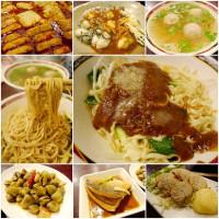 台北市美食 餐廳 中式料理 小吃 台南意麵黑白切 照片