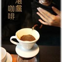 台北市美食 餐廳 咖啡、茶 湛盧咖啡 照片