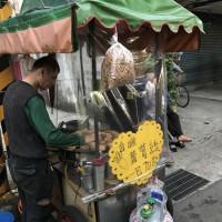 台北市美食 餐廳 飲料、甜品 飲料、甜品其他 致遠自強街口紅豆餅 照片