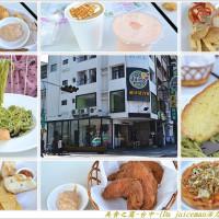 台中市美食 餐廳 速食 速食其他 『Da Juiceman 果汁活力坊』 照片