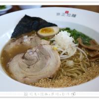 台南市美食 餐廳 異國料理 日式料理 京正拉麵 照片