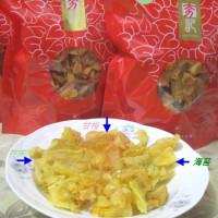 台南市美食 攤販 甜點、糕餅 夯記地瓜酥 照片