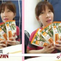 台北市美食 餐廳 零食特產 零食特產 聯華食品 (食品) 照片