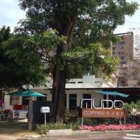 台中市美食 餐廳 咖啡、茶 咖啡館 MUDO旅沐歐得 照片