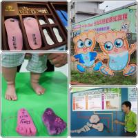 宜蘭縣休閒旅遊 景點 觀光工廠 台灣足鞋健康知識館 照片