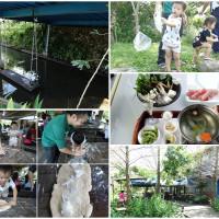 宜蘭縣休閒旅遊 景點 觀光農場 花泉農場 照片