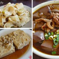 新北市美食 餐廳 中式料理 台菜 王水成豆腐老店 照片