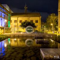 花蓮縣休閒旅遊 景點 藝文中心 a zone 花蓮文化創意產業園區 照片