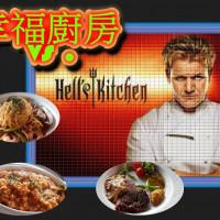 新北市美食 餐廳 速食 速食其他 幸福餐廳 照片