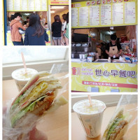 台北市美食 餐廳 速食 早餐速食店 世心早餐吧 照片