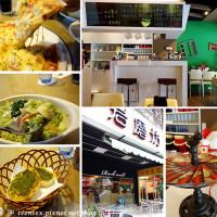 新北市美食 餐廳 異國料理 義式料理 岩磨坊 照片