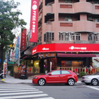 台中市美食 餐廳 咖啡、茶 咖啡館 COFFEE+ 咖啡家 (潭子圓通店) 照片