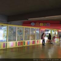台北市休閒旅遊 購物娛樂 創意市集 MAJIMAJI 集食行樂 照片