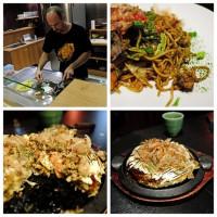 台中市美食 餐廳 異國料理 日式料理 輕酌Shiso 照片