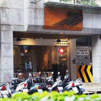 台中市美食 餐廳 咖啡、茶 1984 coffee 照片