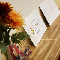 台中市美食 餐廳 異國料理 西班牙料理 碟子西班牙料理Diezi 照片