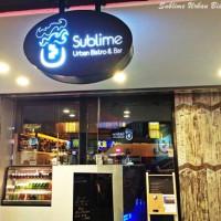 台北市美食 餐廳 飲酒 Sublime Urban Bistro&Bar 照片
