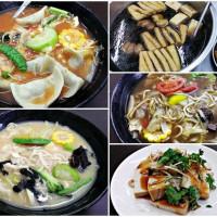 新北市美食 餐廳 素食 素食 誠義素食 照片