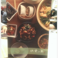 新北市美食 餐廳 中式料理 台菜 欣葉小聚 (環球店) 照片