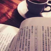 台北市美食 餐廳 咖啡、茶 咖啡館 Modern Mode & Modern Mode Café 照片