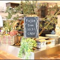 台北市美食 餐廳 咖啡、茶 咖啡館 Fujin Tree 353 Cafe by simple Kaffa 照片