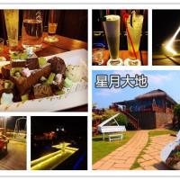 台中市美食 餐廳 中式料理 中式料理其他 星月大地景觀餐廳 照片