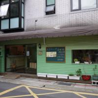 台北市美食 餐廳 異國料理 義式料理 喜兒家 照片
