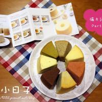 台中市美食 餐廳 烘焙 蛋糕西點 七個小日子 照片