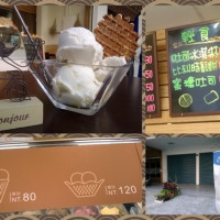 高雄市美食 餐廳 飲料、甜品 冰淇淋、優格店 吉娜多 照片