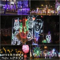 台北市休閒旅遊 景點 景點其他 2014幸福台北燈海 照片