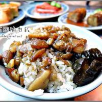 台北市美食 攤販 台式小吃 阿國魯肉飯 照片