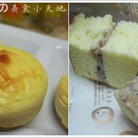 台中市美食 餐廳 烘焙 蛋糕西點 弄瓦手工餅乾 照片