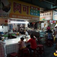 大嘴巴菜單王在王家祖傳本產牛雜湯 pic_id=4241136