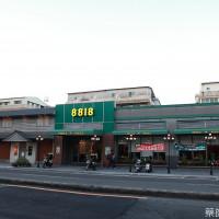 台南市美食 餐廳 異國料理 美式料理 8818比薩屋 PIZZA RESTAURANT 照片