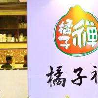 高雄市美食 餐廳 素食 素食 橘子禪養生素食館 照片