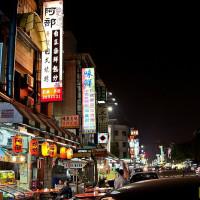 高雄市美食 餐廳 中式料理 熱炒、快炒 阿部平價海鮮燒烤 照片