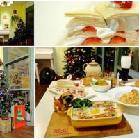 新北市美食 餐廳 咖啡、茶 薇甜 Livia's kitchen 照片