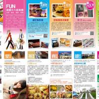 桃園市休閒旅遊 購物娛樂 購物中心、百貨商城 六和商圈 照片
