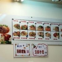sasa在小東美食店 pic_id=500284