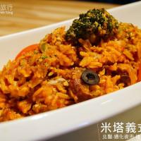 台北市美食 餐廳 異國料理 義式料理 Mita Pasta 米塔義式廚房 (世貿店) 照片