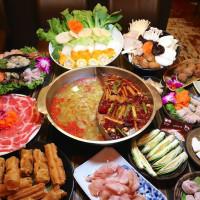 台南市美食 餐廳 火鍋 麻辣鍋 勾勾鍋鴛鴦火鍋 照片