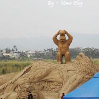 南投縣美食 攤販 攤販其他 南投貓羅溪畔國際沙雕藝術季 照片