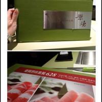 新竹縣美食 餐廳 餐廳燒烤 燒肉 竹北-原燒 照片