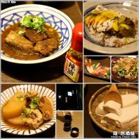 台北市美食 餐廳 異國料理 日式料理 隆居酒屋 安和3號店 照片